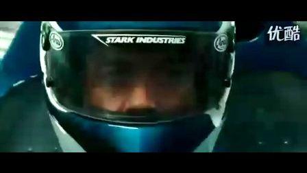 《钢铁侠2》 席卷全球 震撼登场
