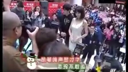 周杰伦 林志玲出席香港《刺陵》宣传活动!