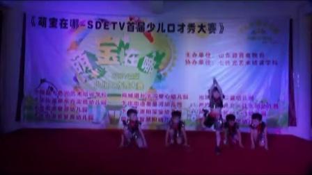 兰陵县七色光艺术培训学校广告