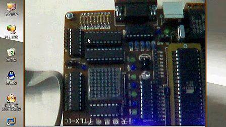 51单片机第十八课.从51到ARM征服嵌入式.DAC0832原理和使用(下)