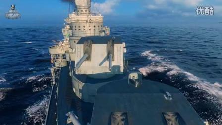 战舰世界亚特兰大号——178战舰世界