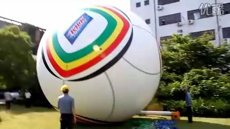 inflatable World Cup balloon
