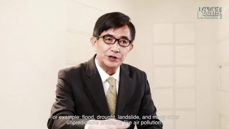 中华台北高雄市副市长吴宏谋:高雄市城市发展面临的挑战和应对对策