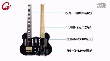 Traveler Guitar EG-1 CUSTOM 旅行电吉他 评测视频