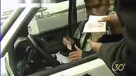 火了,河南交警违规查车,,查到国务院的人了!!