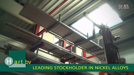 Hart BV, Leading stockholder in nickel alloys