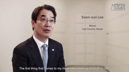 东亚城市领袖眼中的ICLEI