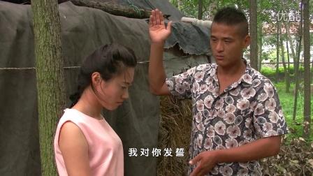 龙固青年 第二集 男人出轨被老婆发现当街殴打路人看热闹不慎落入大坑