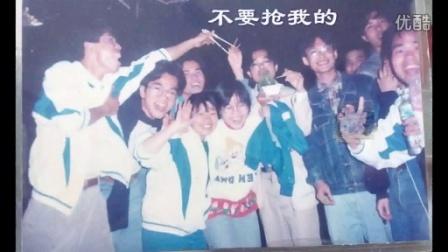 西大96级化学青春的记忆