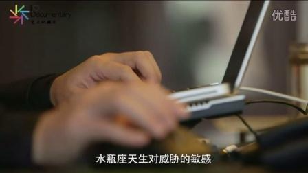 [水瓶座]刘强东的自由商战路