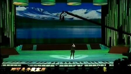 姚贝娜《青藏高原》(20081024改革开放三十年三十首流行金曲授勋晚会)
