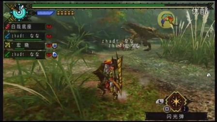 【MHP3】怪物猎人7.17联机娱乐实况01