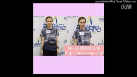 2015年7月15日 關心妍 娛樂旗艦店 訪問