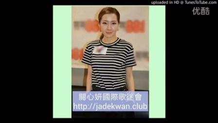 2015年7月15日 關心妍 一圈圈訪問 2