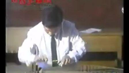 古筝《彝族舞曲》演奏:王中山