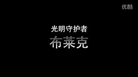 赛尔号大电影5雷神崛起(终极加长版)预告片    星钻积木全新赛尔号系列即将强势登场