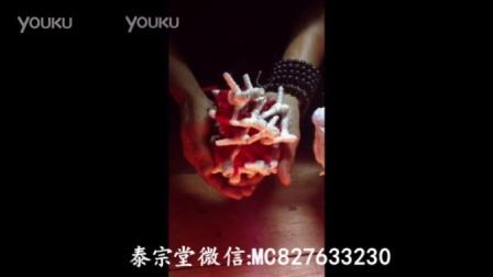 阿赞加持魂魄勇——13秒后出现神迹泰国佛牌 阴牌 降头术 情降 鬼降 降头 尸油 黑巫术