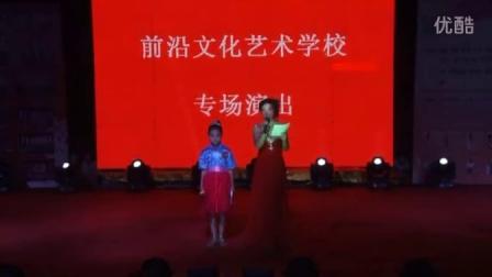 山西省太原市古交 前沿文化艺术培训学校专场演出第二场