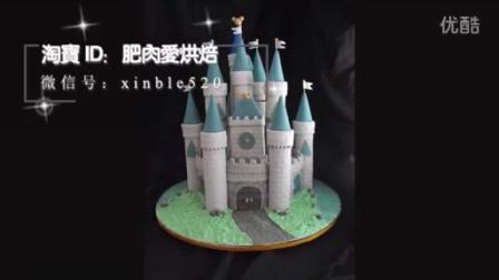 城堡制作翻糖蛋糕  韩式裱花