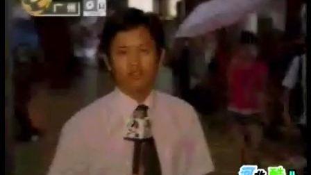 同性恋有药可治? 广州电视台《今日报道》20080805