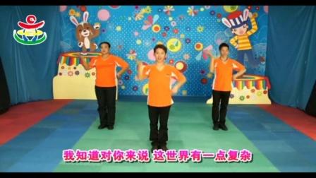 幼儿园小班早操视频 13 路要自己走大班器械早操幼儿园器械操大全