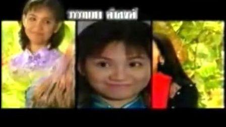 【lemanchakrit】《繁星谷》 Poo San dao主题曲,krit,janie