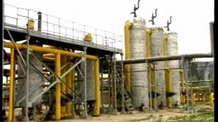液化石油气站
