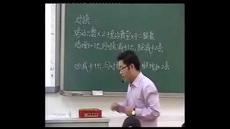 鸡兔同笼北師大版五年級小学數學课堂展示观摩课实录视频视频