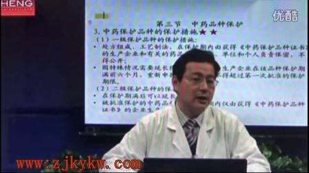 张家口医考网(药事管理与法规—药事管理相关知识 4)