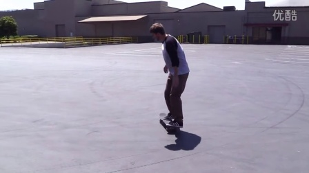 TODAY I LEARNED PRESSURE FLIP