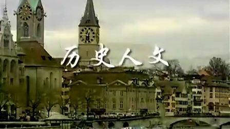 2010安利海外进修研讨会2