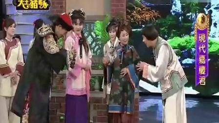 天王猪哥秀-20150719
