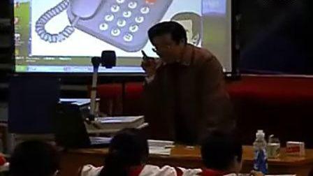 《神奇的数学编码》小学五年级数学优质课公开课教学观摩视频专辑