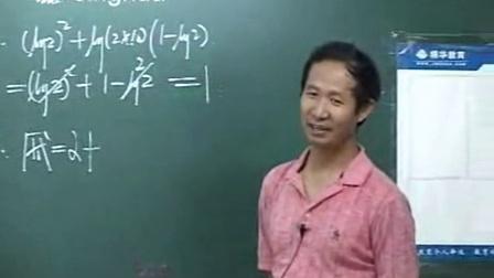 2011112917幂函数、指数函数、对数函数 1