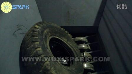 大小汽车轮胎双轴破碎 - 无锡斯派克