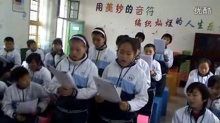 湘教版七年级音乐欣赏课《美妙的人声》