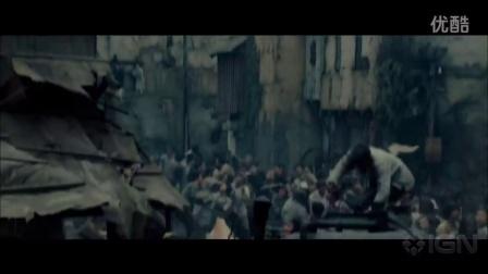 《进击的巨人 真人版》全长预告片