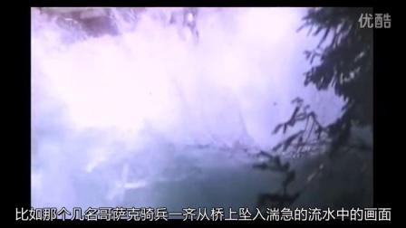 《中国功夫史》第二季第19期 中国最后的剑圣 于承惠