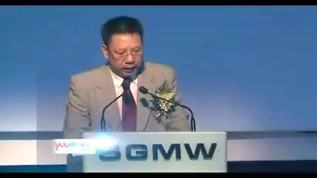 上汽通用五菱发布全新乘用车品牌-宝骏