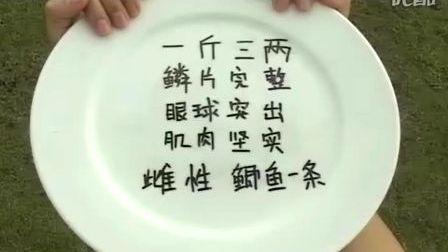 学生作品之视频:yahoo(雅虎)广告求鱼篇