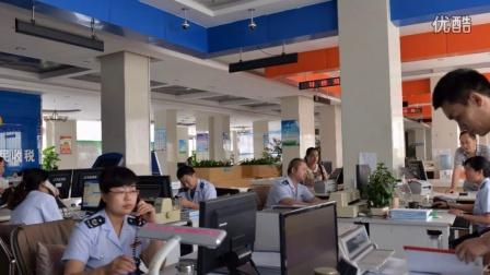 河南省三门峡市义马市国家税务局大厅青年文明号宣传片