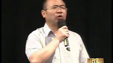 问政邵阳第一期