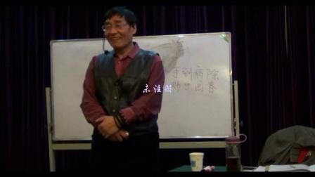 上海中医推拿理疗店培训班之宗筋疗法按摩导引术