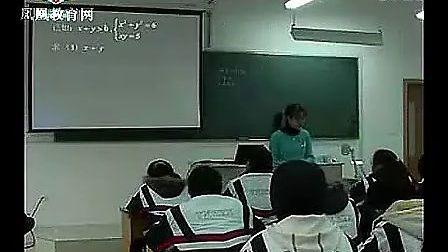 19《数系的扩充》1江苏省高中青年数学教师优秀课观摩与评比活动