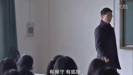 沧溟公开课2015 第15课