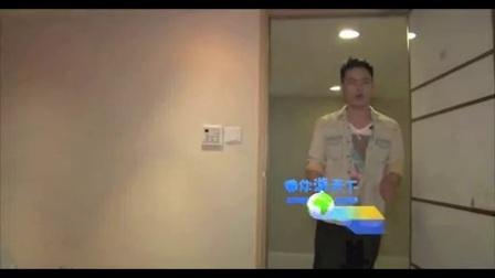 香港衛視(国际时尚超模大赛2013)