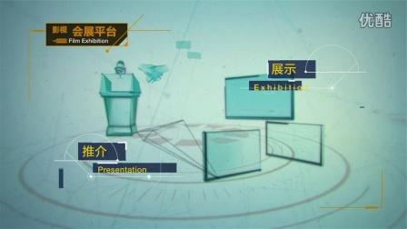 北京国际电影周 LXU
