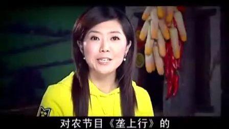 荆视我做主--荆州电视台主持人选拔赛第二季