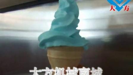 冰淇淋机超强连打王冰淇淋机商用圣代冰淇淋机器