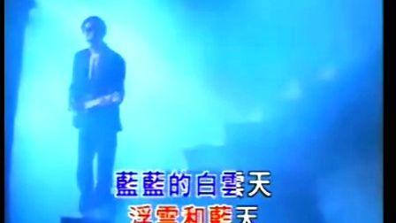 罗大佑-恋曲1990